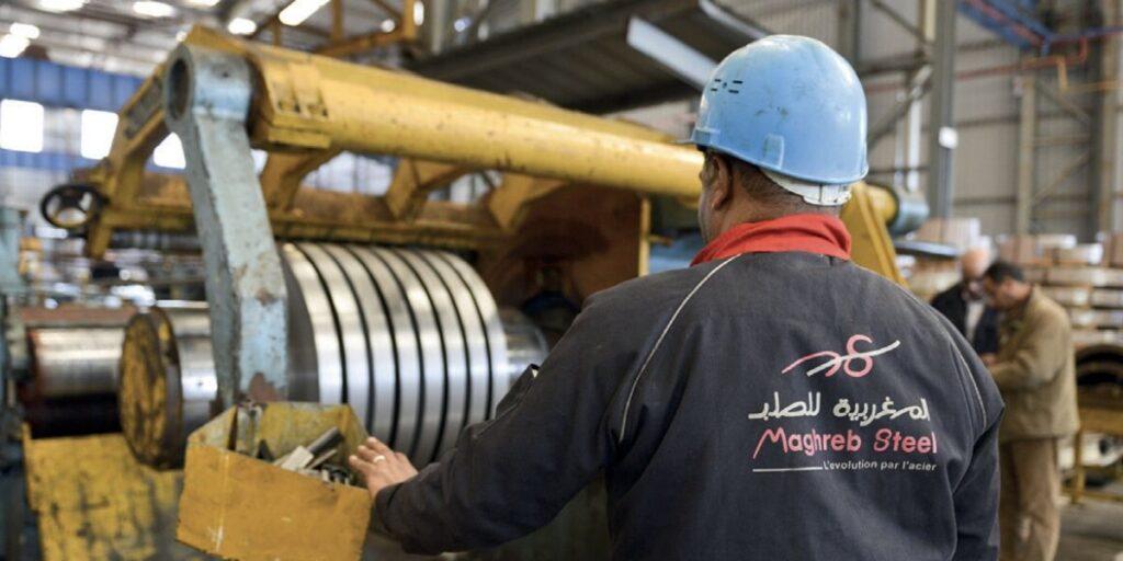 Maghreb Steel 1 1 Maghreb Steel recrute des ingénieurs